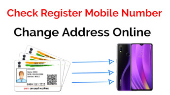 How Check Registered Mobile Number with Aadhaar