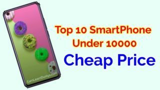 Best Phone Under 10000 | the best mobile under 10000