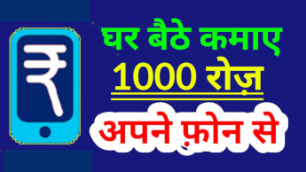 Money91 | Free Shopping | Earn Money Online | Games to Earn Money,best Earning apps,make money online,money, mobile se paise kaise kamaye,how to earn money online,money91,game khelkar paise kaise kamaye, #iLearnTech #Ashwanisingh