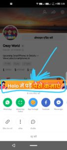 know more how to know u get all information about Helo App