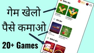 money91 games, game se paise kaise kamaye