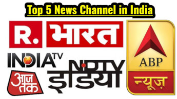 Top 5 Best News Channels in India