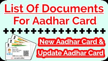 List of Documents for Aadhar Card