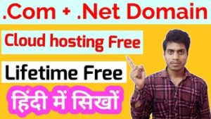 Free Domain & Free Cloud Hosting Free Web Hosting