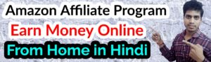 How to Earn Money from Amazon Affiliate Make Money Online