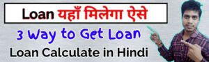 How to Get Best Loan for Students App Best Loan App by 3 Ways