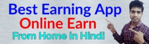 How to online earn money in hindi