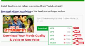 Download tamil movies 2020