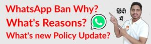 Whatsapp ban in india news today