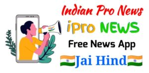 iPro News App