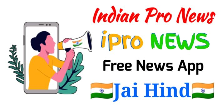 Best news app India & Best news app in India
